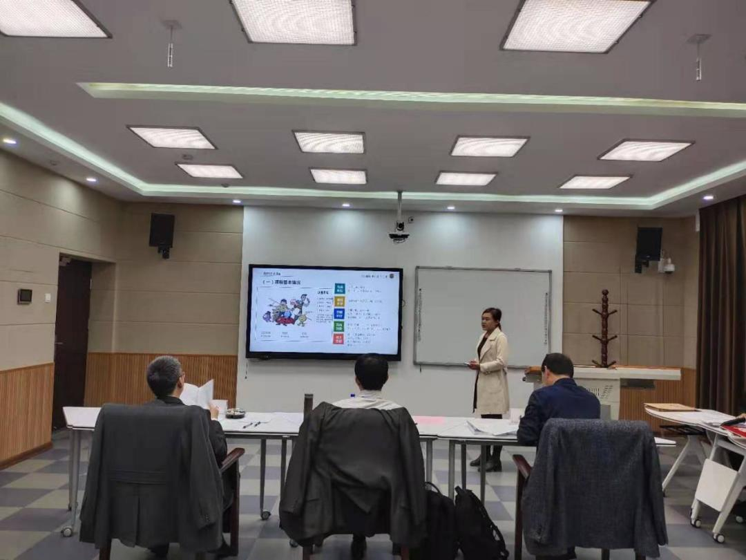 """【吉动·成果展】吉林动画学院4门课程进入省级""""金课""""图片"""
